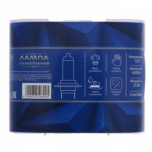 Галогенная лампа Cartage Cool Blue H7, 55 Вт +30%, 12 В, набор 2 шт