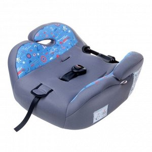 Автокресло-бустер Multi, группа 1-2-3, цвет синий «Любимый сыночек»