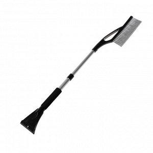 Щётка-сметка TORSO, телескопическая 69-88 см, со скребком, мягкая ручка, серая