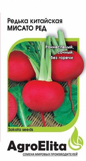 Редька Мисато Ред (китайская лоба, дайкон) 0,5 г (Саката) А/э