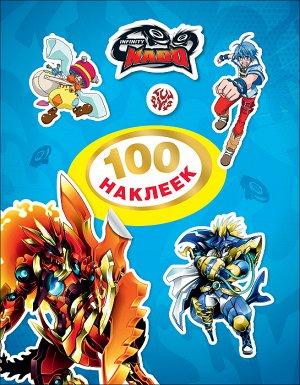 Инфинити Надо. 100 наклеек (синяя). TM Infinity Nado