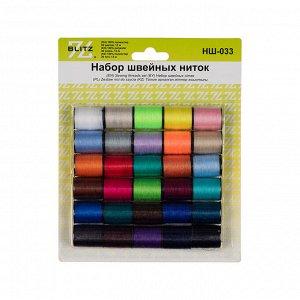 Набор швейных ниток 30 цветов*13м