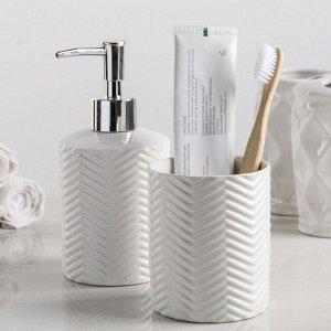 Набор аксессуаров для ванной комнаты «Минимал», 2 предмета (дозатор для мыла 350 мл, стакан 350 мл), цвет белый