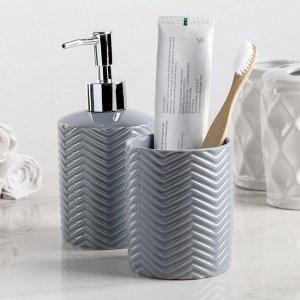 Набор аксессуаров для ванной комнаты «Минимал», 2 предмета (дозатор для мыла 350 мл, стакан 350 мл), цвет серый