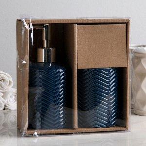 Набор аксессуаров для ванной комнаты «Минимал», 2 предмета (дозатор для мыла 350 мл, стакан 350 мл), цвет синий