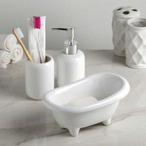 Набор аксессуаров для ванной комнаты «Ванночка», 3 предмета (дозатор 250 мл, мыльница, ванночка), цвет белый