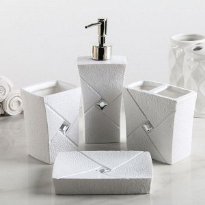 Набор аксессуаров для ванной комнаты «Шик», 4 предмета (дозатор, мыльница, 2 стакана)