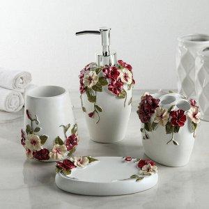"""Набор аксессуаров для ванной комнаты, 4 предмета """"Волшебный сад"""""""
