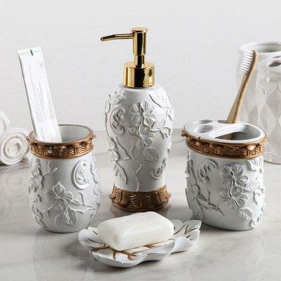 Красивая и удобная ванная: Мебель, смесители, аксессуары — Наборы аксессуаров