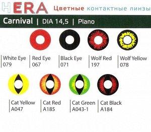 Карнавальные линзы-нулёвки HERA Carnival (2 линзы)