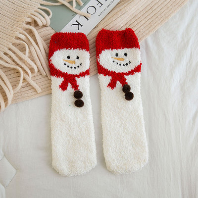 Зимняя большая распродажа! Пристрой в наличии! — Новогодние носочки — Сувениры