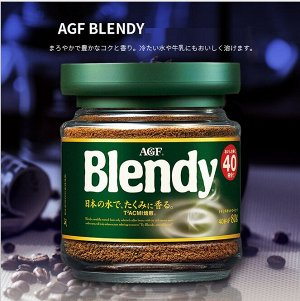 Японский кофе AGF (Ajinomoto General Foods)