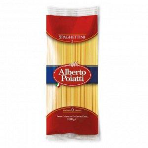 "2- ""Spagettini""   Спагетти средние 500г"