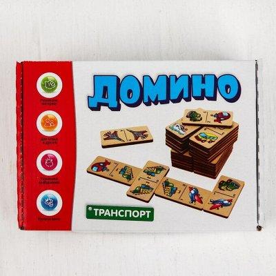 Море игрушек для детей🦊 Бизиборды, игровые наборы, роботы👾   — Интеллектуальные игры — Игрушки и игры