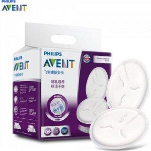 Philips Avent мягкие прокладки для грудного вскармливания.