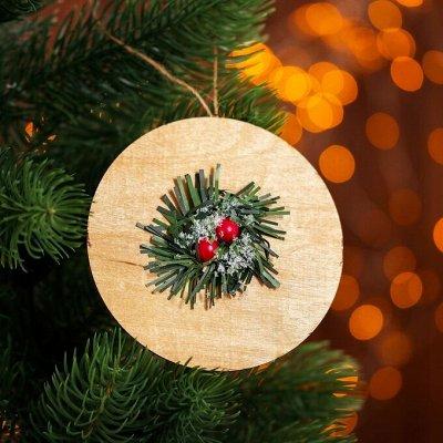 Все для Нового года: подарки, украшения, гирлянды! — Новогодние подвески — Украшения для интерьера