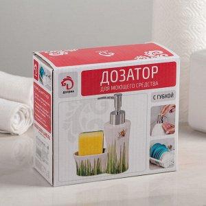 Дозатор для моющего средства с подставкой для губки Доляна «Сакура», 300 мл