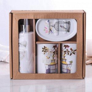 Набор аксессуаров для ванной комнаты «Клетка», 4 предмета (дозатор 200 мл, мылница, 2 стакана)