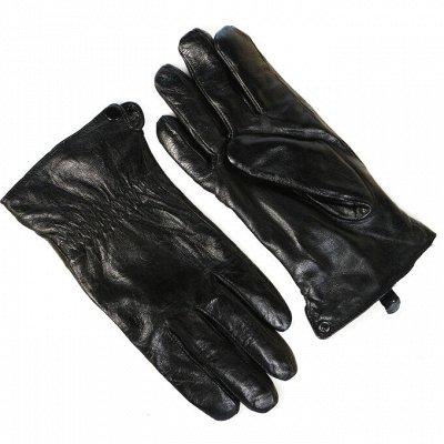 Перчатки каждому. Женские, мужские, детские. Утепляемся. — Мужские перчатки — Перчатки и варежки
