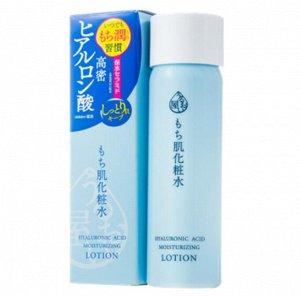 Лосьон для лица Naris Cosmetics Uruoi-Ya Hyaluronic