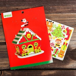 """Набор для творчества - создай новогоднее украшение """"Дом Деда Мороза"""""""