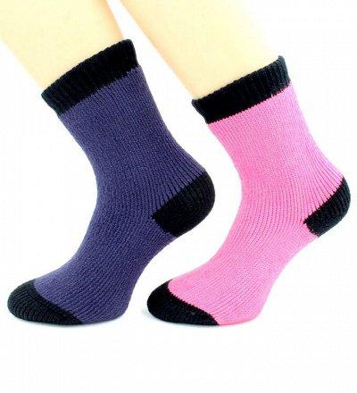 Hobby Line — поступление теплых носков для всей семьи — Термоноски детские