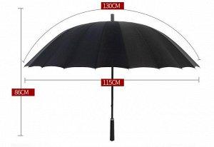 Зонт трость. Цвет бордо