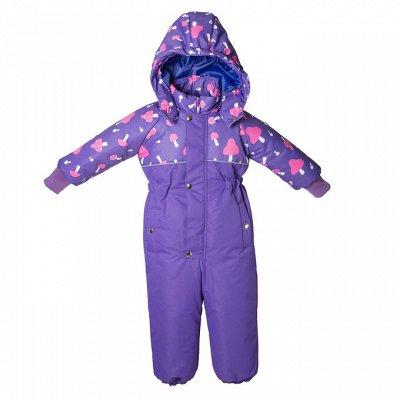 🌞VEST - зима близко! Верхняя одежда для наших деток!🌞   — Комбинезоны — Комбинезоны и костюмы