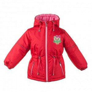 Куртка демисезон Арт. 05021 красный-розовая молния