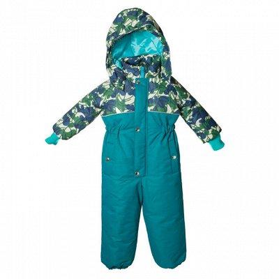 🌞VEST - зима близко! Верхняя одежда для наших деток!🌞   — Комбинезоны — Костюмы и комбинезоны