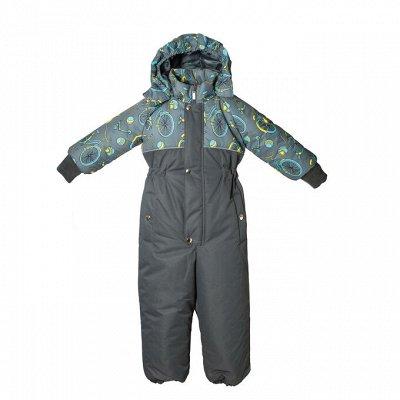 🌞VEST - зима близко! Верхняя одежда для наших деток!🌞   — Зима - Комбинезоны — Костюмы и комбинезоны