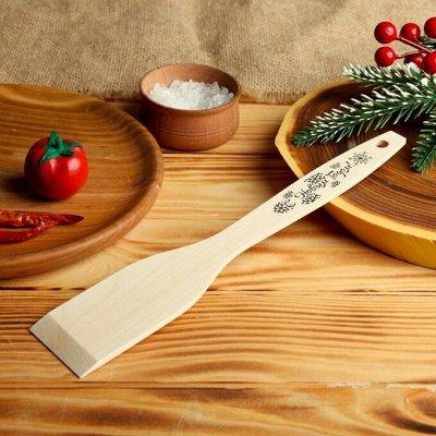 Все для Нового года! Игрушки, елки, гирлянды! Подарки к НГ — от 28 рублей! Полезные подарки — Аксессуары для кухни