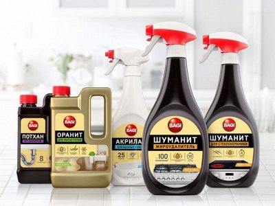 ✔Бытовая химия. MAX-F антиперспиранты. Антисептики❗ — Чистящие средства (Баги) — Чистящие средства