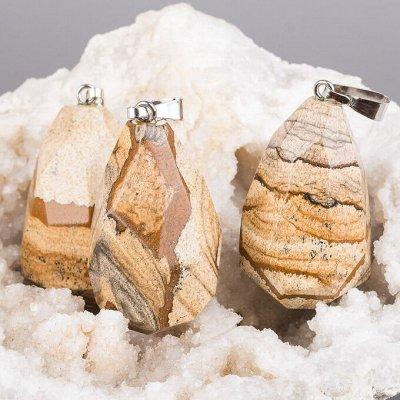 Самоцветы - броши, серьги, бусы, натуральные камни! — В наличии — Аксессуары
