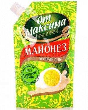 "Майонез ""От Максима"" 200мл"
