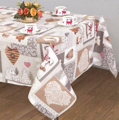 №175=✦Домтрик ✦ Уютная домашняя одежда от 42до76р — Скатерти и столовые наборы — Клеенки и скатерти