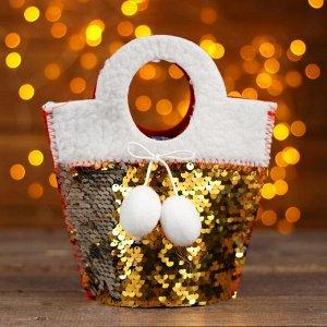 Сумочка для подарков «Всплеск», с помпонами, цвета МИКС