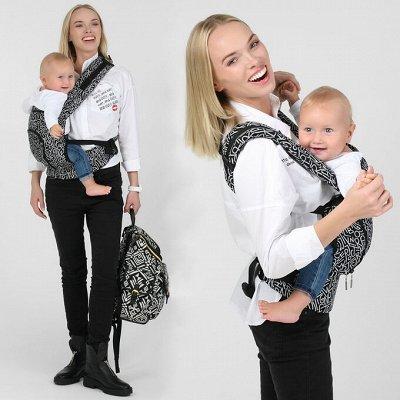 321✈I LOVEMUM!🤰Для будущих и кормящих мам! Много платьев👗 — Эрго рюкзаки — Аксессуары