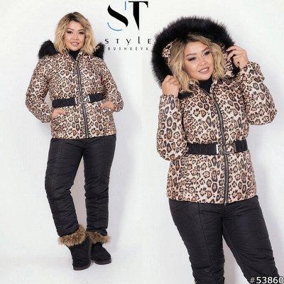 ⭐️*SТ-Style*Новинки+ Распродажа*Огромный выбор одежды! — 48+: Теплые костюмы и комбинезоны  — Лыжные костюмы