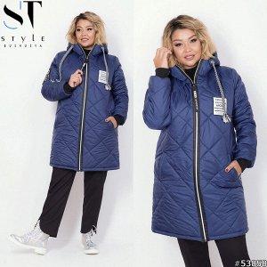 Куртка 53858