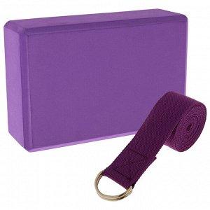 Набор для йоги (блок+ремень), цвет сиреневый