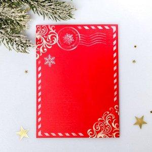 Набор для создания открытки- шейкера «Снегири», 11 х 15 см
