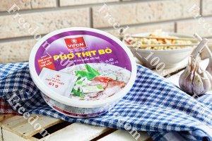 Рисовая ФО с говядиной чашка