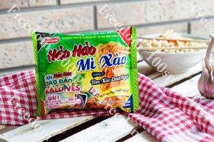 Hao Hao зелёная пачка