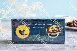 Кофе в фильтрах синяя пачка 100% Арабика