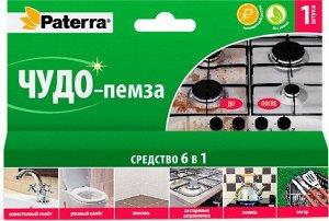 PATERRA Чудо-пемза 6в1, 15х3,5х2,5см 402-792