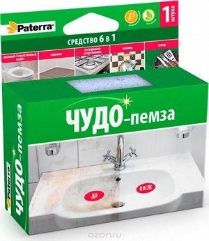 PATERRA Чудо-пемза 6в1, 10х7х5см 402-793