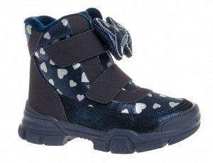 Ботинки зимние новые Сказка