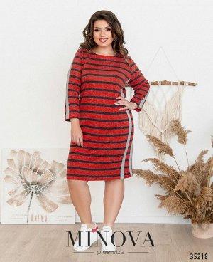 Платье №1719-красный