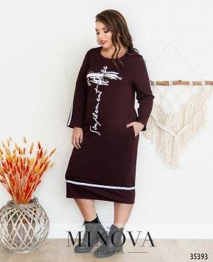 Платье №00082-бордо